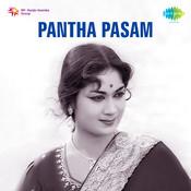 Panda Paasam Songs