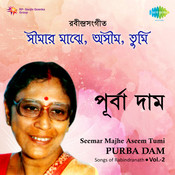 Purba Dam - Seemar Majhe Vol 2 Songs