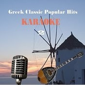 Karaoke - Greek Classic Popular Hits, Volume 2 Songs