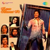 Kasam Bhawani Ki Songs