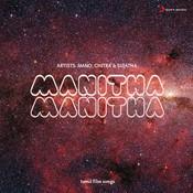 Manitha Manitha Songs
