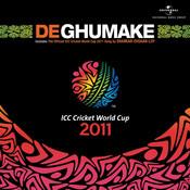 De Ghumake Songs