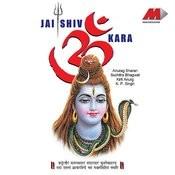 Jai Shiv Om Kara Songs
