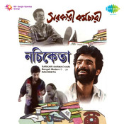 Sarkari Karmachari Nachiketa Songs