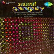 Sunil Ganguly Instrumental Guitar Songs