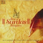 Best Of Surdas Bhajans Songs