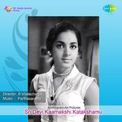 Sri Devi Kaamakshi Katakshamu Songs