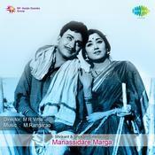 Manassidare Marga Songs