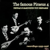 The Famous Piraeus 4 - Tetras I Xakoysti Tou Peiraia - Vol 1 Songs