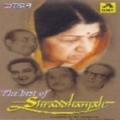 Sraddhanjali - Lata  Vol 1 Songs