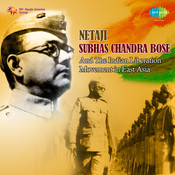 Netaji Subhaschandra Bose Songs
