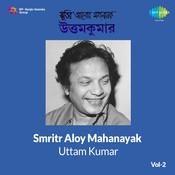 Smritir Aloy Mahanayak Uttamkumar 2 Songs