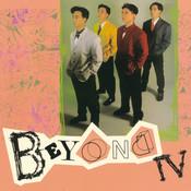 Back To Black Series - Beyond IV Zhen De Ai Ni Songs