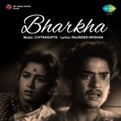 Barkha Songs