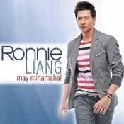 May Minamahal Songs