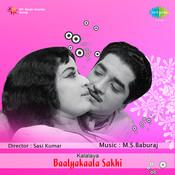 Balykaala Sakhi Songs