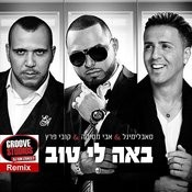 Ba'a Li Tov (Ron Israeli Remix) Songs