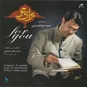 For You (Baraye To) - Traditional Music Of Iran Songs