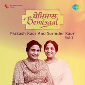 Bemisal - Prakash Kaur And Surinder Kaur Vol 1 Songs