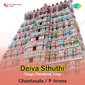 Deiva Sthuthi Telugu Devotional Songs Songs