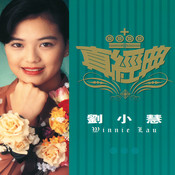 Zhen Jin Dian Songs