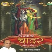 Tere Naam Ki Chadar Songs
