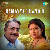 Ramayya Thandri Songs