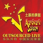 Outsourced Live Songs