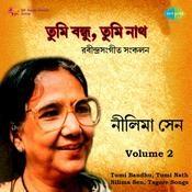 Tumi Bandhu Tumi Nath - Nilima Sen  Vol 2  Songs