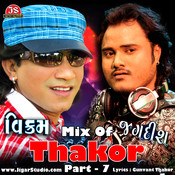Mix Of Thakor 7 Songs