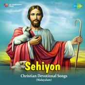Sehiyon Mal Chr Dev Songs
