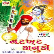 Natkhat Kanudo Songs