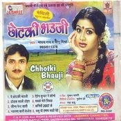 Chhutki Bhouji Songs