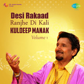 Ranjhe Di Kali - Kuldeep Manak Songs
