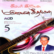 Meetpar Yesu Mahimayin Geethangal Vol 5 Songs