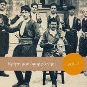 Kriti Mou Omorfo Nisi Vol.1 Songs