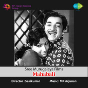 Mahabali Songs