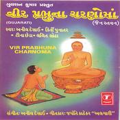 Vir Prabhuna Charnoma Songs