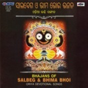 Bhajans Of Salbeg And Bhima Bhoi Songs
