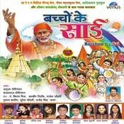 Sagar Mein Badal Ki Parchhai Hai Song