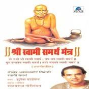 Om Namo Shree Swami Samarth A Mp3 Song Download Shree