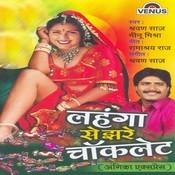 Lahanga Se Jhare Choclet Songs