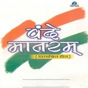 Vande Mataram Desh Bhakti Geet Songs