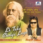 Ek Tuku Choiya Lage Songs