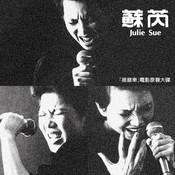 Yi Yang De Yue Guang Ii Song