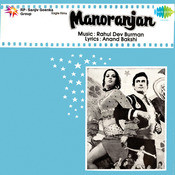 Manoranjan Songs