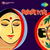 Ajali Nabou Songs
