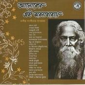 Aaloker Ei Jharnadharay Songs