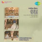 Narinder Biba Punjabi Devotional Songs Songs