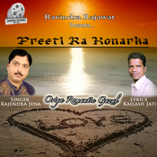 Preeti Ra Konarka  Songs